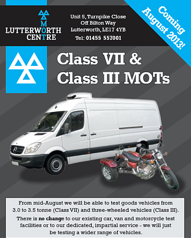 Class VII and III MOT testing coming soon